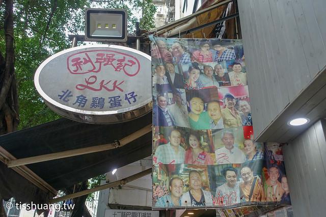 香港第一天-09046