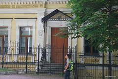 Круглоуніверситетська вулиця, Київ  InterNetri Ukraine 503
