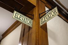 Going Up? (Neal3K) Tags: americus elevator ga georgia interior windsorhotel