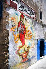 ~Genie in a Bottle~ (JERRY TAHA PHOTOGRAPHY) Tags: jerrytaha jerrytahaproductions jerrytahatravel essaouira marokko morocco maroc genieinabottle genie ghost wish wishcometrue travel traveler travelling traveller traveling worldtravel world wanderlust arab arabic arabia princeofpersia africa african northafrica gettyimages natgeo follow