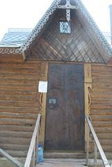Варварине джерело, Переславль-Заліський  InterNetri 0391
