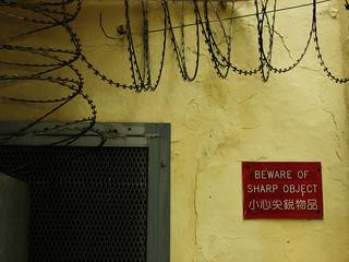 Victoria Prison 域多利監獄 2006. Hong Kong