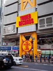 Tower Records Tokyo (AMcUK) Tags: shinjukuku em10 omdem10 omdem10mkii em10mkii omd olympus olympusuk m43 micro43rds micro43 microfourthirds japan nippon tokyo shibuyaku tōkyōto jp shibuya tower towerrecords nomusicnolife