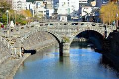 Spectacles Bridge in Old Nagasaki (Gedsman) Tags: japan asia northeastasia eastasia traditional culture cultural shinto buddhist tower travel beauty architecture temple photography abomb atomic bomb atomicbomb nagasaki kyushu gunkanjima streetcar