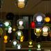erich's lampenladen reloaded