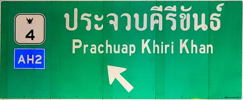 Sign in Petchaburi
