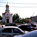 Urban Orthodoxy thumbnail