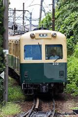 2foot6 (PJ Reading) Tags: train rail railway track transport travel transportation emu electric multiple unit commuter passenger pass pax japan japanese sangitetsudohokusei narrowgauge umamichi 2foot6 26