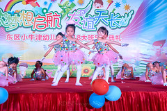 Happy Day Kindergarten Graduation 378 (C & R Driver-Burgess) Tags: stage platform ceremony parent mother father teacher child kids boy girl preschooler small little young pretty sing dance celebrate pink dress skirt red white blue bowtie 台 爸爸 妈妈 父亲 母亲 父母 儿子 女儿 孩子 幼儿 粉红色的 衬衫 短裤 篮球 跳舞 唱歌 漂亮 帅 好看 小 people gauzy compere 打篮球 短裤子 黑 红 tamronspaf2875mmf28xrdildasphericalif 6yrsold text writing sign balloons ballet gloves tights stretch group sit lean cup reach 同学 班 tutu