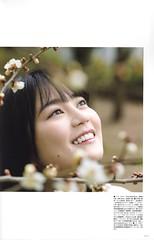 生田絵梨花 画像3