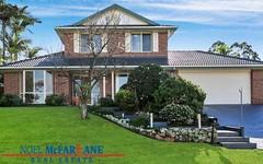 10 Stonecrop Place, Garden Suburb NSW