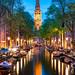 _DSC0347 - Amsterdam classic / Zuiderkerk