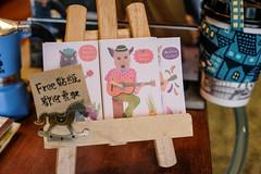 吉他好事-小咖啡館 好牛吉他 (Ache_Hsieh) Tags: 吉他好事 小咖啡館 好牛吉他 monnew guitar studio house cafe coffee 咖啡 宜蘭 羅東 台灣 taiwan yilan county lotong town travel fujifilm xt2 fujinon xf 1655mm f28 r lm wr