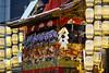 長刀鉾@祇園祭