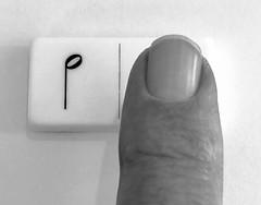 Minim - Al 83-365 (12) (♔ Georgie R) Tags: werehere wah hereio minim musicaldominoes finger cameraapp