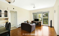 2/82 Cronulla Street, Carlton NSW