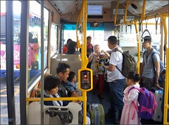Malaysia-Penang Airport Bus 20180118_120027 LG (CanadaGood) Tags: asia asean seasia malaysia penang pen airport bus people person sign canadagood 2018 thisdecade color colour green cameraphone