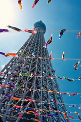 Koinobori (NatalieTracy) Tags: tokyo japan tokyoskytree skytree city observationdeck skyline skyscrapers observationtower carpstreamer koinobori