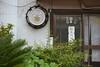 Ogicho/Odawara#7 (tetsuo5) Tags: 小田原 扇町 odawara ogimachi eos5dmarkⅱ ef40mmf28stm
