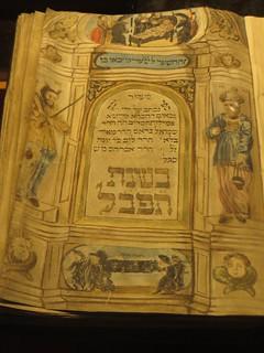 Manuscrit 1721, Salle des cérémonies, Musée juif, U Starého hrbilova, Josefov, Prague, République tchèque.