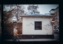 London 1979 (BABAK photography) Tags: london1979 london1980s photobabak babak shah iran nycstreetphotography londonstreetphotography london oldlondon pahlavi shahofiran javidshah canona1 filmphotography highstreetkingston iranprotest tehranphotographers tehran shirokorshid maga rezapahlavi sexy old vintagelondon iran79 kodak