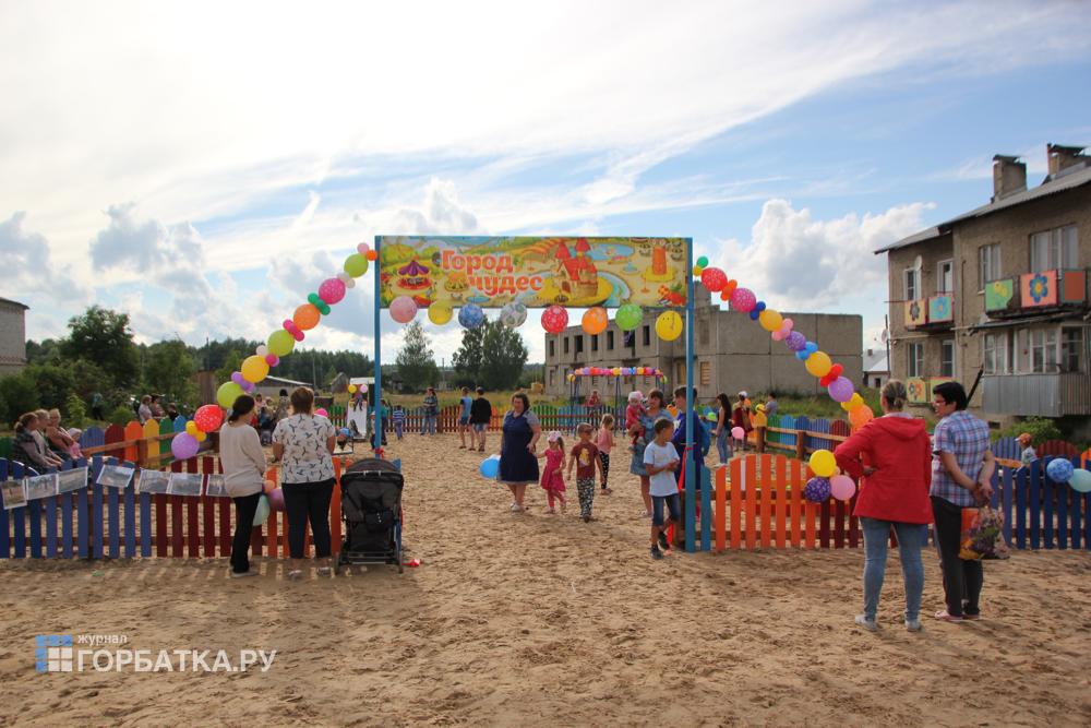 Открытие детской площадки в Малышево