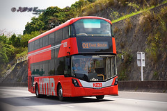 KMB - Wright StreetDeck Demonstrator - Non-licensed Vehicle (Heman Wong) Tags: kmb wright streetdeck wrightbus demo demostrator daimler voith om936 trial eclipse gemini gemini3 red redbus highway bus buses vehicle doubledecker