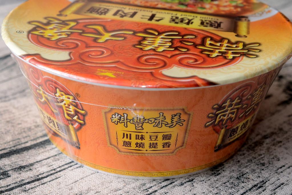 統一滿漢大餐蔥燒/珍味牛肉麵