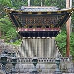 Sho-ro, la tour de la cloche du temple Taiyuin (Nikko, Japon) thumbnail