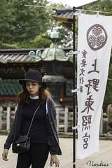 JATI201510_1715R_FLK (Valentin Andres) Tags: japan japon tokio tokyo toshogu ueno candid lady park parque people santuario sign street
