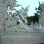 Wat Rongkhun, วัดร่องขุ่น thumbnail