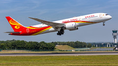 Hainan Airlines Boeing B787-9 B-7839 (SjPhotoworld) Tags: belgium belgië brussels bru brussel brusselsairport bruxelles zaventem melsbroek ebbr airport airliner aviation aircraft airplane airline avgeek airliners airlines b7839 boeing b787 b787900 b7879 dreamliner jumbo big longhaul hainan hainanairlines hu chh china fr24 flickr flickrelite plane passenger passengerjet planespotting explore exotic red transport travel challenge