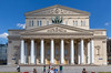 Bolshoi Theatre (marcoverch) Tags: fusball fans deutschland fusballwm football wm2018 moskau russland2018 moskva russland ru architecture diearchitektur building gebäude travel reise noperson keineperson column säule sculpture skulptur city stadt outdoors drausen administration verwaltung monument sky himmel museum daylight tageslicht tourism tourismus statue capital hauptstadt marble marmor neoclassical neoklassisch facade fassade urban städtisch head fun transport fish second town bicycle 7dwf waves landschaft bolshoi theatre
