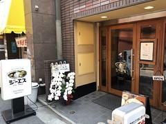 IMG_5148 (digitalbear) Tags: apple iphonex tokyo japan