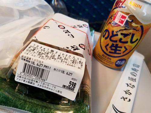 大阪地震 画像20
