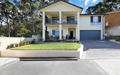 85A North West Arm Road, Gymea NSW