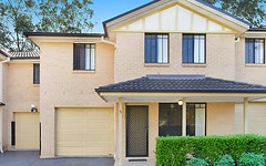 5/7 Highfield Road, Quakers Hill NSW
