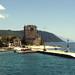 Grecja - Święta Góra Atos