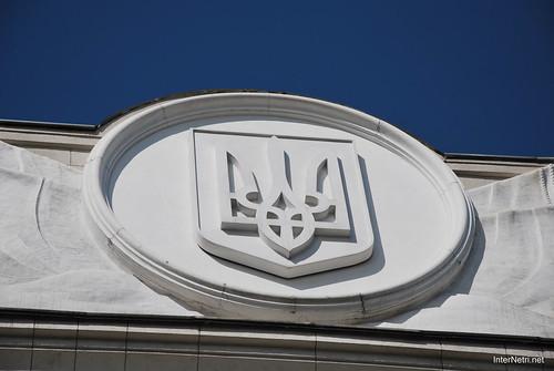 Верховна Рада, Київ  InterNetri Ukraine 206
