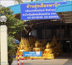 Bangkok 100 Statues 20180208_125344 DSCN2951 (CanadaGood) Tags: asia seasia asean thailand thai ราชอาณาจักรไทย bangkok krungthep building shopping statue sign buddhist buddha canadagood 2018 thisdecade color colour