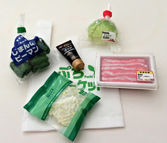 Supermarket # 1 (MurderWithMirrors) Tags: rement miniature food container package mwm cabbage beansprouts bacon shoppingbag greenpepper bellpepper pepper tube