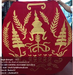 Embroidered (chujit121) Tags: งานปัก ตีลายปัก โล้โก้ logo ปักชื่อบริษัท ปักคอม ปักชื่อโรงเรียน ปักเสื้อลายดอกไม้ ปักเสื้อลายการ์ตูน ปักผ้า ปักโลโก้ ปักเสื้อช็อป ปักเสื้อหมอ ปักเสื้อพยาบาล ปักเสื้อนักกีฬา ปักเสื้อนักศึกษา ปักเสื้อทนาย ปักเสื้อนักทูต ปักเสื้อโรงแรม ปักเสื้อยีนส์ ปักเสื้อเชิ้ต ปักเสื้อพนักงาน ปักเสื้อคอกลม ปักเสื้อยูนิฟอร์ม เสื้อคอกลม เสื้อโปโล พรีเมี่ยม ผลิตเสื้อ ตัดเสื้อพนักงาน โรงงานผลิตเสื้อ ตัดเสื้อ embroidered design printedlogo print carwrap creative logoshirts companylogodressshirts ปักเสื้อลูกเสือ ปักเสื้อสกรีนเสื้อธนบุรี ปักเสื้อสกรีนเสื้อนนทบุรี ปักเสื้อสกรีนเสื้อนวลจันทร์ ปักเสื้อสกรีนเสื้อบางกรวย ปักเสื้อสกรีนเสื้อบางกอกน้อย ปักเสื้อสกรีนเสื้อบางกอกใหญ