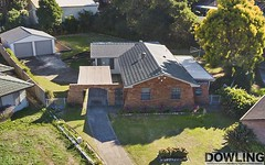 7 Vain Close, Maryland NSW