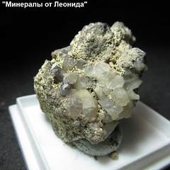 Нептунит Натролит (Каталог Минералов) Tags: минералы камень нептунит натролит mineral stone