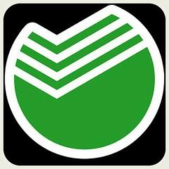 sberbank logo (inomarka2wavelaboratory) Tags: кириллкирилин олонецкая27 2016 2wavelaboratory apps inomarka kirillkirilin logo picasa3 sberbank