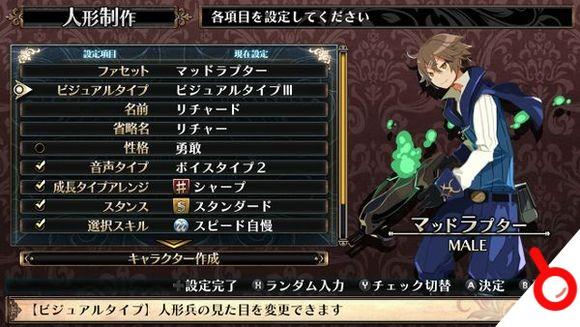 《魯弗蘭的地下迷宮與魔女的旅團》Switch中文版9月27日同步發售