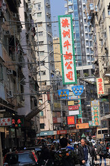 Parkes Street (tomosang R32m) Tags: hongkong 香港 yaumatei 油麻地 九龍 kowloon canon hkexpress 香港エクスプレス temple parkesstreet 白加士街