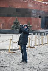 Червоний майдан, Москва  InterNetri 412