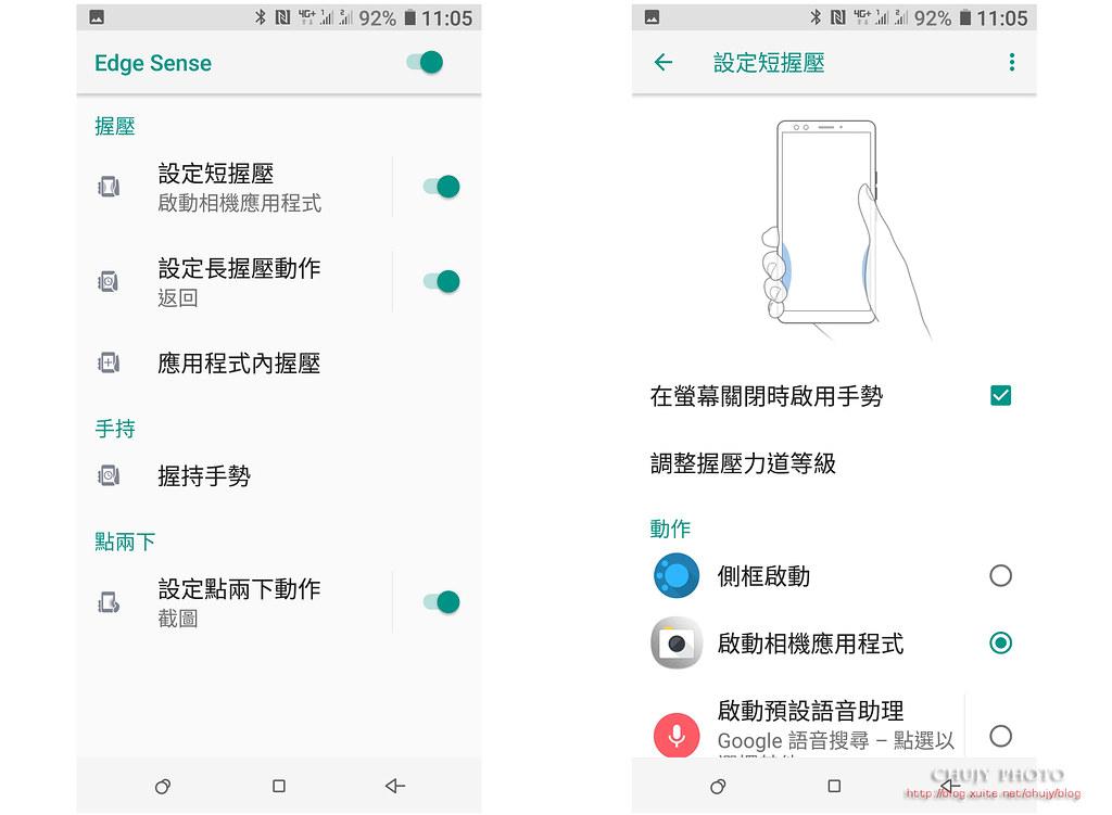 (chujy) HTC U12+ 堅持挑戰無極限 - 46