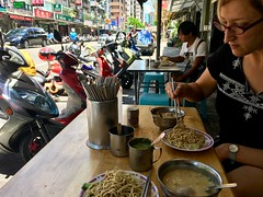 Street noodles.